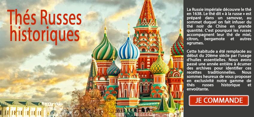 les thés russes historiques